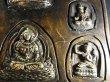 画像4: レリーフ曼荼羅(釈迦如来、阿弥陀如来)    (4)