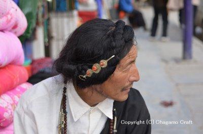 画像2: カムパのダシェー飾りとダシェー(赤と黒)のセット