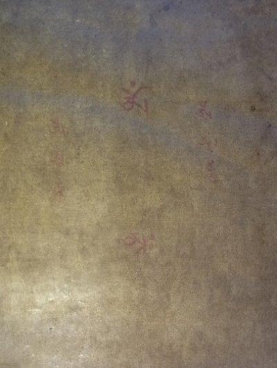 画像2: 馬頭明王(ハヤグリヴァ・タムディン)のヤブユム タンカ