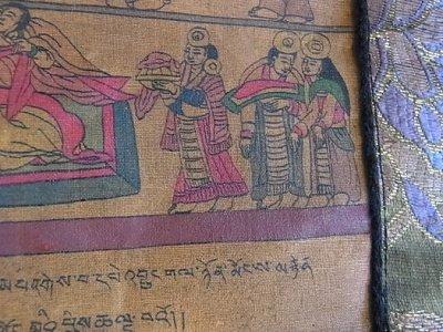 画像3: チベット医学タンカ(四部医典第五番・受胎から出産)アムド