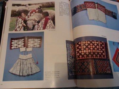 画像1: 貴州省 昭通式苗族(威寧・ウェイニン) 藍染・麻製 反物(50cm×5m)