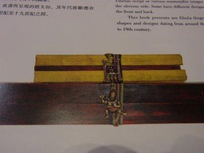 画像1: チベット仏教 経典用 経文鍵とバンド紐 (Thogchags トクチャ)