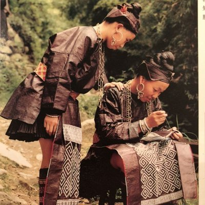 画像1: 貴州 雷公山式空申苗族 本藍染め二重巻きショートスカート(木綿・豆浆染色)