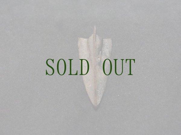 画像1: オルドス青銅器 (arrowhead)  鏃(矢じり) (1)