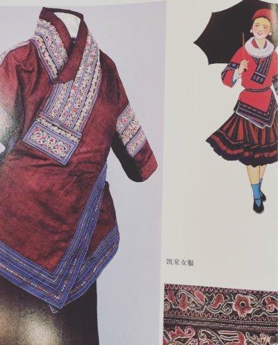 画像2: 貴州省  台江革一苗族(ge yi miao) プリーツ巻スカート (ヴィンテージ)