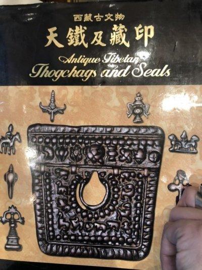画像2: トクチャ(Thogchags) 匙型・アンティーク・ラマ僧所有