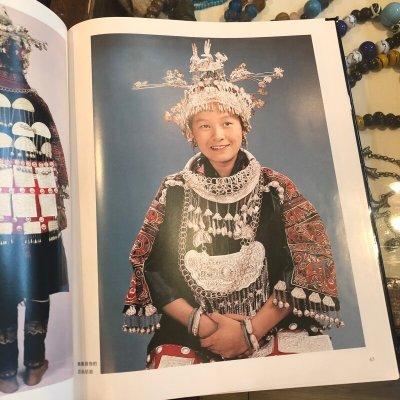 画像1: 貴州苗族(ミャオ族)飾り帽子 (ハレ着・祭儀用)
