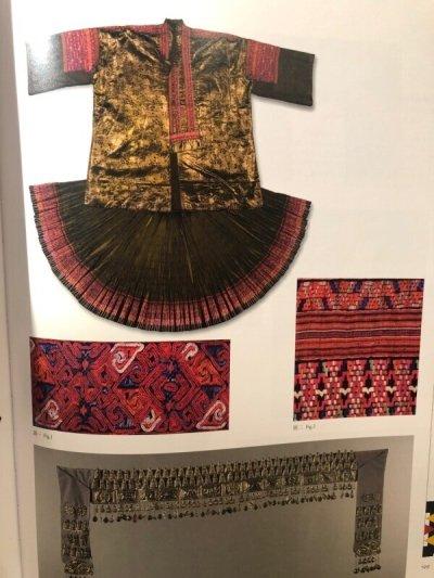 画像2: 貴州省黄平苗族(huan pin miao people) プリーツ巻きスカート(シルク・草木染)