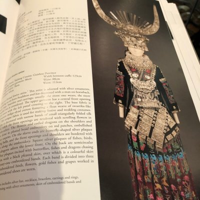 画像1: 貴州省台江地区ミャオ族の首飾り(ミャオシルバー)