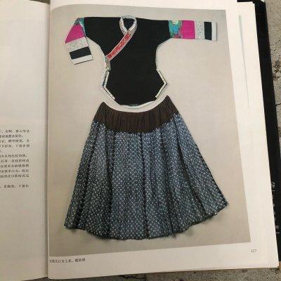 画像2: 貴州省安順県宁安式苗族スカート (ning an Miao people`s pleated skirt) 1900年代初頭