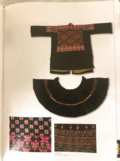 画像1: 貴州省・革東ミャオ族(ge dong miao) 民族衣装上下一式(年代物)