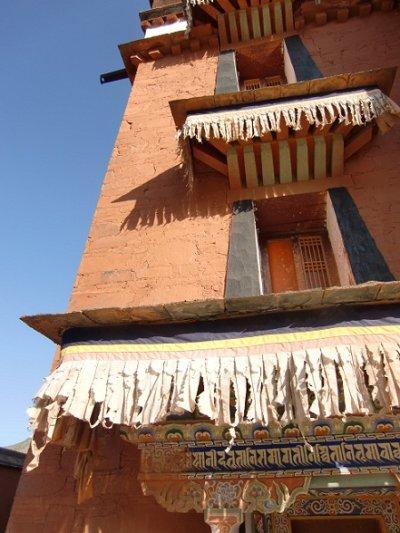 画像1: 香炉 チベット密教法具(オールド品)