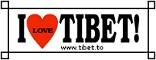 I LOVE TIBET!
